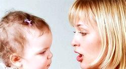 Розвиток мовлення дитини в 7 місяців.