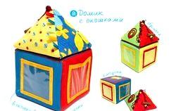 Розвиваючі іграшки для дітей від року до 3 років