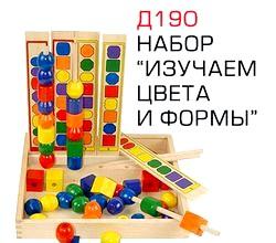 Розвиваючі іграшки для дитини від 3 років