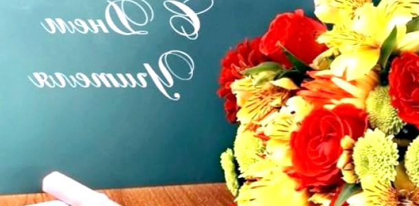 СМС-привітання з Днем учителя