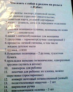 Список пологових будинків Москви