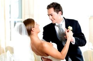 Танцювальна весілля