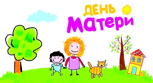 UAUA.info вітає з Днем захисту дітей! фото