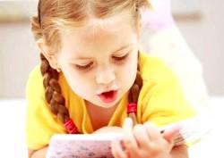 Вчимо читати малюка