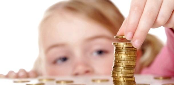 В Арсеналі відкривається дитяча Лабораторія Фінансів