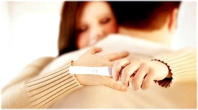 У які дні можна завагітніти?