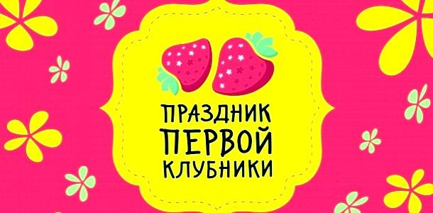 У Києві пройде турнір з футболу для дітей-сиріт фото