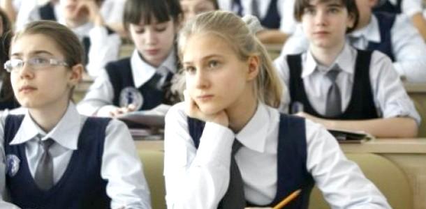 В Україні масово закривають школи