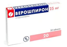 Верошпирон при плануванні вагітності фото