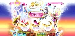 Вінкс ігри для дівчаток