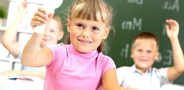 Виховання дітей через вивчення іноземної мови