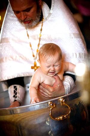 обряд хрещення