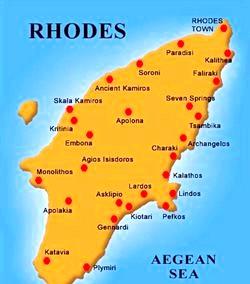 Знаменитий Родос для туристів фото
