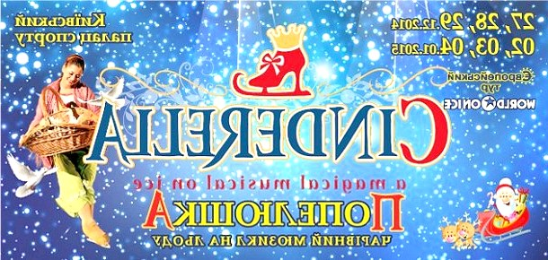 Зірка українського фігурного катання в шоу World on Ice! фото