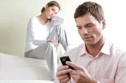Що робити, якщо твій майбутній чоловік уже був у минулому одружений