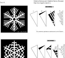 Як зробити сніжінкі з паперу