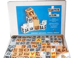 Кубики Зайцева і його методика