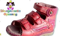 Краща ортопедичне взуття для дітлахів