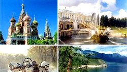 Відпочинок в Росії