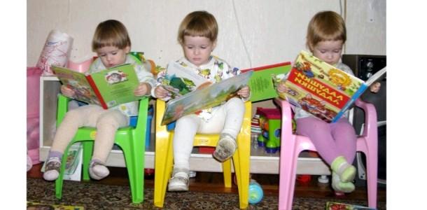 Татусеві історії: як розважаються трійнята (ФОТО)