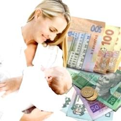 Допомоги по вагітності та пологах в Україні 2013