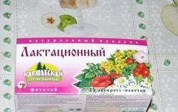 Препарати для збільшення грудей на травах фото
