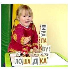 Раннє навчання читанню: кубики Зайцева
