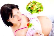 Розвантажувальні дні для вагітних фото