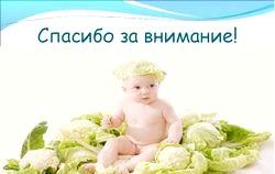 Розвиток дитини 1 рік 6 місяців