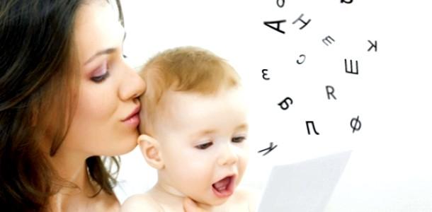 Мовленнєвий розвиток дитини від 1 до 3 років