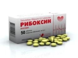 Рибоксин при вагітності фото