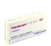 Роваміцин при вагітності