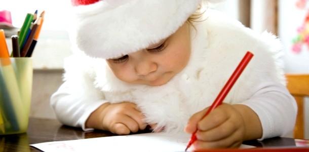 Найкумедніші листи Дідові Морозу на UAUA.info