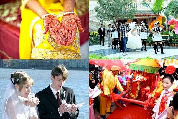 Весільні традиції різних країн і народів світу
