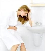 Нудота при вагітності