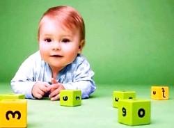 Формування уваги у дітей 2-3 років фото