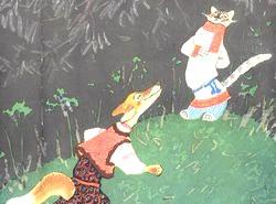 Російські казки. Кіт і лисиця