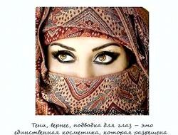 Найцікавіші факти про красу