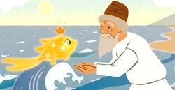 Казка про рибака і рибку. А.С. Пушкін фото