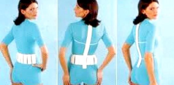 Поради здоров'я: позбавить Чи космодиск від болю в спині? (Відео) фото