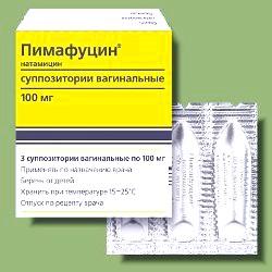 Свічки пимафуцин при вагітності