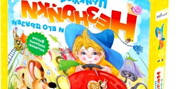 ТОП-5 найкращих книжок для дитини 2-4 років фото
