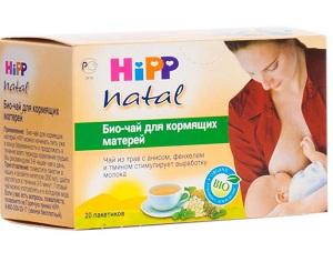 Чай для лактації