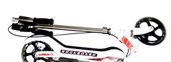 Що таке велосамокат?