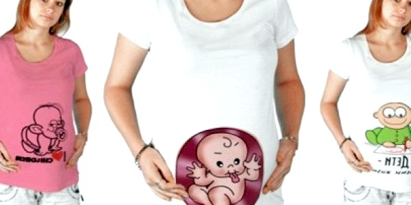 ФОТОпозітів: смішні «вагітні» футболки фото