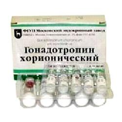 Хоріонічний гонадотропін людини (ХГЛ) фото