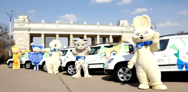 Талісмани Олімпіади-2014: як виглядає місто Сочі (ФОТО)