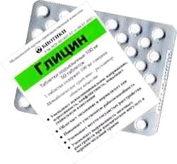 Гліцин при вагітності