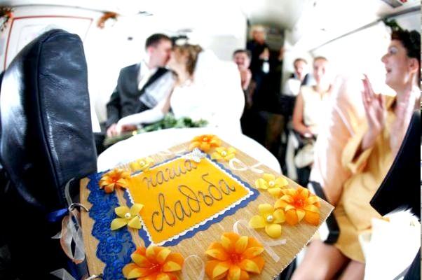 весілля на борту літака