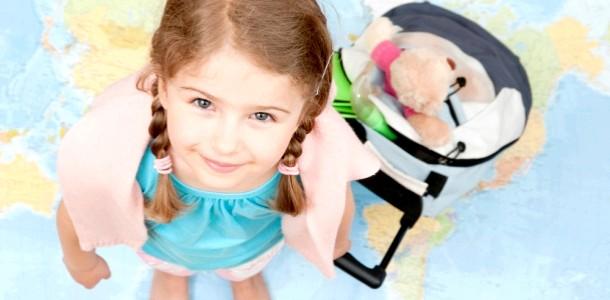 Шенгенська віза для дитини: документи і правила оформлення фото